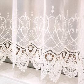 レースカーテン トルコレース マリア 刺繍 トルコ刺繍 刺繍レース おしゃれ 人気 エレガント