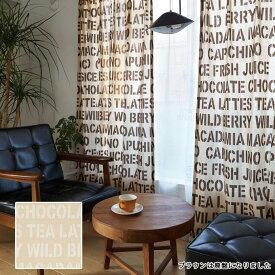 【WSカーテン】メニュー|WS【オーダー】カフェ おしゃれ