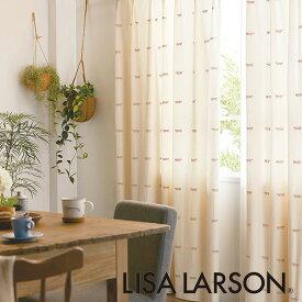 北欧カーテン リサラーソン LISA LARSON マイキー 刺繍 オレンジ オーダーカーテン 北欧ブランドカーテン 猫キャラ ネコ ポップ スウェーデン おしゃれ かわいい リサ・ラーソン コットン 綿100%