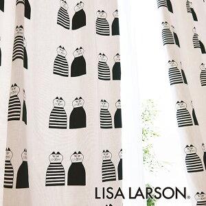 北欧カーテン リサラーソン LISA LARSON ミンミ ブラック オーダーカーテン 北欧ブランドカーテン 猫 ネコ 動物 アニマル ポップ スウェーデン おしゃれ かわいい リサ・ラーソン 綿100% プリン