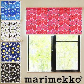ロールスクリーン ロールカーテン マリメッコ marimekko 北欧 ミニウニッコ オーダー 小窓 スクリーン レッド ブルー ブラック ホワイト