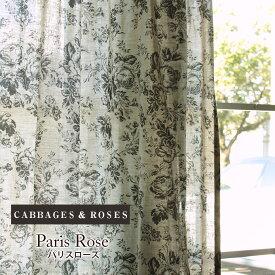 英国カーテン CABBAGES&ROSES キャベジズ&ローゼズ パリスローズ オーダーカーテン ブランドカーテン 花柄 フラワー バラ アンティーク シャビー エレガント イギリス おしゃれ ブラック 麻100% リトアニアリネン
