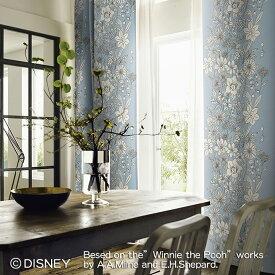 ディズニーカーテン 遮光 パルテール POOH(プー) くまのプーさん Disney disney オーダー かわいい おしゃれ 形状記憶加工 花柄 ベージュ ブルー