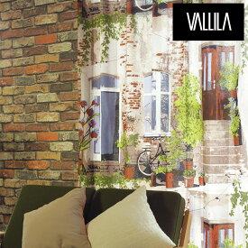 北欧カーテン VALLILA ヴァリラ パティオ ベージュ オーダーカーテン 北欧ブランドカーテン 町並み レンガ 植物 フィンランド アンティーク おしゃれ バリラ