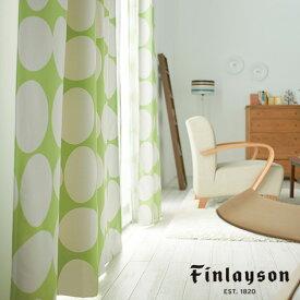 北欧カーテン フィンレイソン Finlayson ポップ グリーン 遮光カーテン 北欧ブランドカーテン オーダーカーテン かわいい おしゃれ ドット柄 サークル柄 大きな丸 イースターエッグ