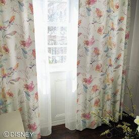 ディズニーカーテン 遮光 ローズガーデン ALICE(アリス) アリス 不思議の国のアリス Disney disney オーダー かわいい おしゃれ 形状記憶加工 エレガント