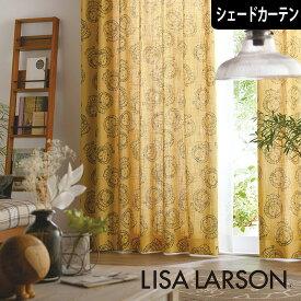 北欧シェードカーテン ライオン イエロー リサラーソン LISA LARSON オーダーカーテン 北欧ブランドカーテン ライオン アニマル 動物 ポップ スウェーデン おしゃれ かわいい リサ・ラーソン 麻 プリント