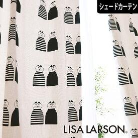 北欧シェードカーテン ミンミ ブラック リサラーソン LISA LARSON オーダーカーテン 北欧ブランドカーテン 猫 ネコ 動物 アニマル ポップ スウェーデン おしゃれ かわいい リサ・ラーソン 綿100% プリント 白 黒 モノトーン