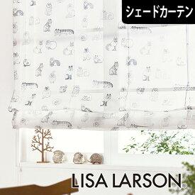 北欧シェードカーテン ボイルレース スケッチ ホワイト リサラーソン LISA LARSON オーダーカーテン 北欧ブランドレースカーテン 猫 ネコ 動物 アニマル ポップ スウェーデン おしゃれ かわいい リサ・ラーソン プリント ウォッシャブル