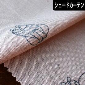 北欧シェードカーテン スケッチ 刺繍 グレー リサラーソン LISA LARSON オーダーカーテン 北欧ブランドカーテン 猫 ネコ アニマル ポップ スウェーデン おしゃれ かわいい リサ・ラーソン 麻