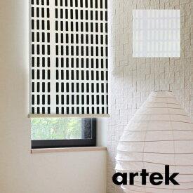 ロールスクリーン ロールカーテン アルテック Artek 北欧 シエナ オーダー 小窓