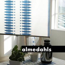 ロールスクリーン ロールカーテン アルメダールス almedahls シル 北欧 オーダー 小窓