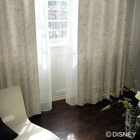 ディズニーカーテン 遮光 スリップリーフ MICKEY(ミッキー) ミッキーマウス Disney disney オーダー かわいい おしゃれ リーフ柄 エレガント ゴールド シルバー 形状記憶加工