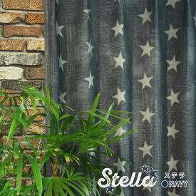遮光カーテン ステラ ネイビー オーダー 遮光 カーテン おしゃれ かわいい 形状記憶加工 2級 西海岸風 デニム風 星柄 星 メンズ 生地 スター 北欧 爽やか かすれ ヴィンテージ
