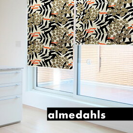ロールスクリーン ロールカーテン アルメダールス almedahls スートサレイヴェン 北欧 オーダー 小窓