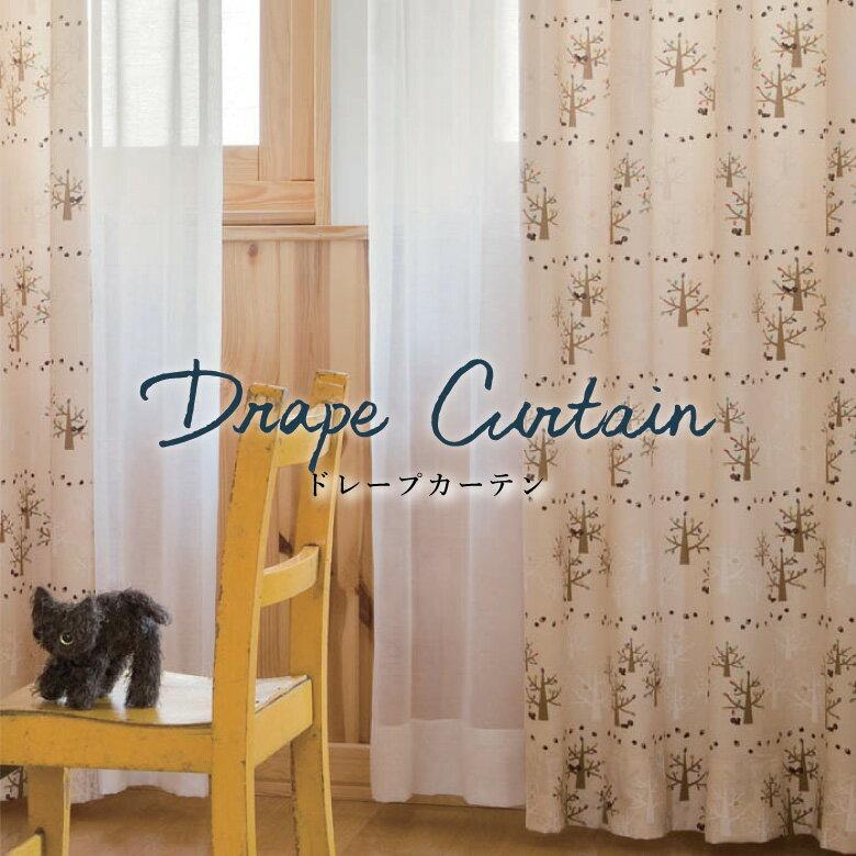 防汚 洗える ドングリ AZ-8063 カーテン オーダーカーテン 北欧 カフェカーテン 出窓 出窓カーテン カーテンレール 通販 シンコール アビタ 日本製