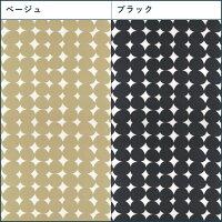 送料無料防炎洗えるコロAZ-8007-8008カーテンオーダーカーテン北欧カフェカーテン出窓出窓カーテンカーテンレール日本製