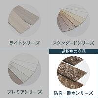 Nichibeiニチベイウッドブラインド防炎・耐水ベーシックFR