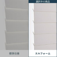 Nichibeiニチベイウッドブラインド防炎・耐水エルフォームFR