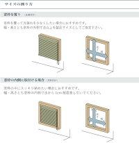 ハニカムシェード彩/レース+プレーンタイプ/ツイン/採寸