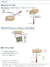 ハニカムシェード彩/レース+プレーンタイプ/ツイン/