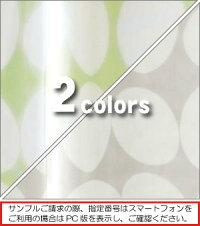 BB7709/カラー一覧