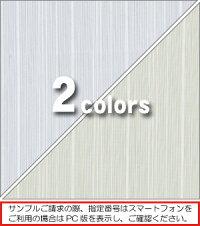 AZ-4546-4547/カラー一覧