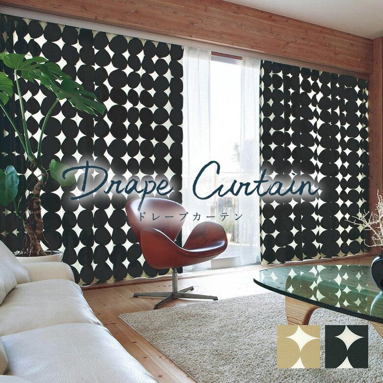 防炎 洗える コロ AZ-8007-8008 カーテン オーダーカーテン 北欧 カフェカーテン 出窓 出窓カーテン カーテンレール 日本製