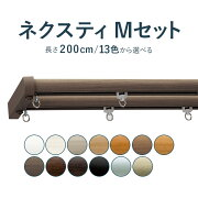 スタイリッシュに14色/TOSO【ネクスティ】