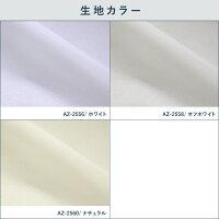 送料無料防炎洗える防汚ML-7643-7649カーテンオーダーカーテンレースカーテンカフェカーテンシンコールメロディア日本製