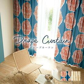 洗える 遮光 色 青 オレンジ ベージュ 柄 フラワー 花柄 カーテン オーダーカーテン オーダーメイドカーテン カフェカーテン 間仕切り サイズ 幅200 幅150 120 200 230 北欧 幅 出窓 生地 V-1245-1246 スミノエ デザインライフ DAIRIN 日本製