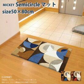 Vintage SERIES MICKEY Semicircle MAT セサミークルマット DMM-4041 ラグ・マット ディズニー Disney 約size50×80cm 滑り止め加工 防ダニ加工 敷物 日本製