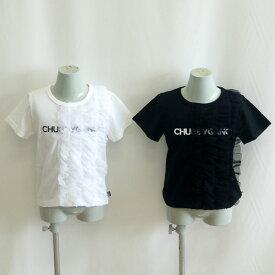 [2016秋冬セール商品50%OFF]CHUBBY GANG フリルディテールTシャツ (110-120cm)【セール商品のため代引き対象外】