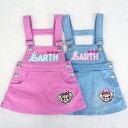[2018春夏商品]EARTH MAGIC カットデニムジャンパースカート【合計10,800円(税込)以上お買い上げで送料無料】