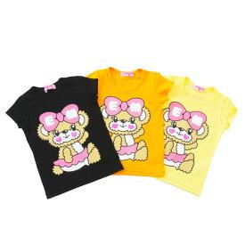 【再入荷】【新作!!】[2019夏商品]EARTH MAGIC おすわりマフィープリント 半袖 Tシャツ【合計10,800円(税込)以上お買い上げで送料無料】
