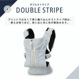 キューズベリー 抱っこ紐 抱っこひも 送料無料 2年保証 首座り(約3ヵ月)から3歳まで使用可  腰ベルト付 腰パッドなし 日本製 ストライプ