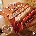 【公式】キューズベリー cuse berry 母子手帳ケース ベフィー Mサイズ 送料無料 ジャバラ式 牛革 ボタン式 プレゼント…
