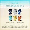 【次回8月下旬頃入荷予定】 ZERO フリーサイズ 新生児 抱っこ紐 日本製 キューズベリー CUSE BERRY 抱っこ紐 ブルー…