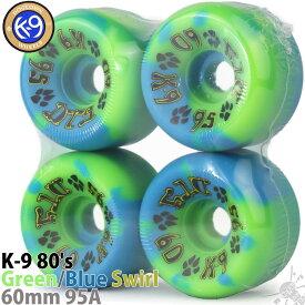 スケボー ウィール 60mm Dogtown K-9 80's Wheels 95A Wheels Green/Blue Swirl ドッグタウン スケートボード ハードウィール グリーン ブルー スワール タイヤ パーツ セット