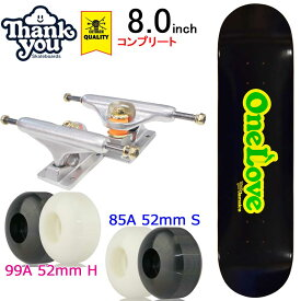 スケボー スケートボード コンプリート 完成品 THANK YOU SKATEBOARDS COMPLETE ハイスペック Jamaica One Love 8.0inch ブランド デッキ サンキュー