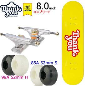 スケボー スケートボード コンプリート 完成品 THANK YOU SKATEBOARDS COMPLETE ハイスペック Thank You Logo Yellow 8.0inch ブランド デッキ サンキュー