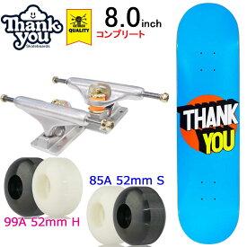 スケボー スケートボード コンプリート 完成品 THANK YOU SKATEBOARDS COMPLETE ハイスペック SPOT ON Teal 8.0inch ブランド デッキ サンキュー