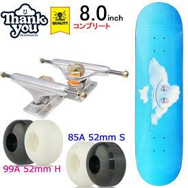 スケボー スケートボード コンプリート 完成品 THANK YOU SKATEBOARDS COMPLETE ハイスペック HEAD IN THE CLOUDS 8.0inch ブランド デッキ サンキュー