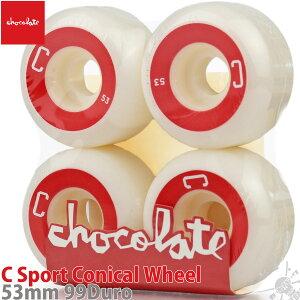 スケボー ウィール 53mm 99DU Chocolate C Sport Conical Wheels チョコレート スポーツ コニカル スケートボード ハード ストリート トリック ホワイト タイヤ