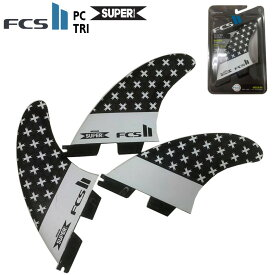 FCS2 サーフィン フィン Shaper Series SUPER BRAND Tri 3Fin Set J M L スーパーブランド パフォーマンスコア