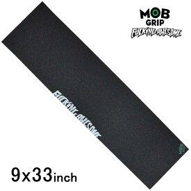 デッキテープ スケートボード スケボー モブグリップ ファッキンオーサム Mob Grip FUCKING AWESOME Logo 9x33インチ グリップテープ デッキテープ