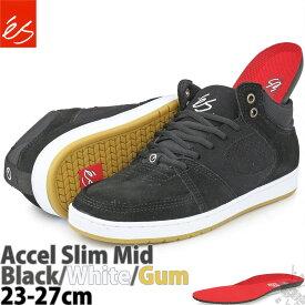 スケボー シューズ 23-27cm エス アクセル スリム ミッド ブラック/ホワイト/ガム es Accel Slim Mid Black/White/Gum スケートボード ブランド スエード メンズ US サイズ スニーカー スケシュー スケートシューズ 靴 黒