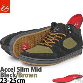 スケボー シューズ 23-25cm エス アクセル スリム ミッド ブラック/ブラウン es Accel Slim Mid Black/Brown スケートボード ブランド スエード メンズ US サイズ スニーカー スケシュー スケートシューズ 靴 黒