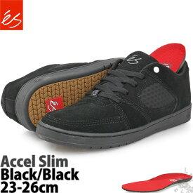スケボー シューズ 23-26cm エス アクセル スリム ブラック es Accel Slim Dark Black/Black スケートボード ブランド スエード メンズ ローカット US サイズ スニーカー スケシュー スケートシューズ 靴 黒