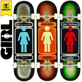 スケボー スケートボード コンプリート ガール 完成品 Girl COMPLETE ハイスペック MIKE CARROLL 93 TIL 8.0 / SEAM MALTO 93 TIL 8.0 / TYLER PACHECO 93 TIL 7.75 インチ